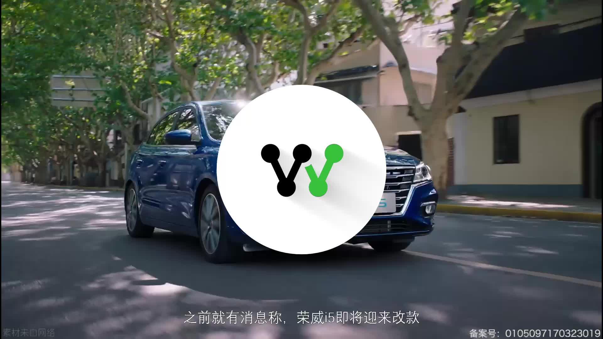 视频:新款荣威i5内饰谍照曝光 换装悬浮式中控大屏
