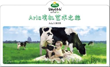 全球十大婴幼儿有机奶粉,宝贝与我有机奶粉是实力派