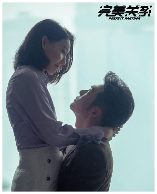 """高露:38岁演绎另类性感,""""完美关系""""气质吸睛"""