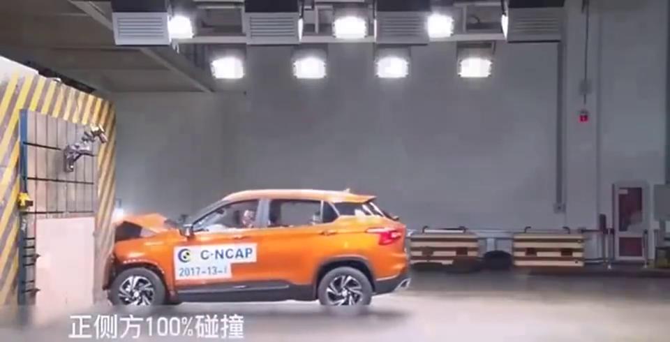 汽车碰撞测试:2017宝骏510C-NCAP碰撞测试实拍!