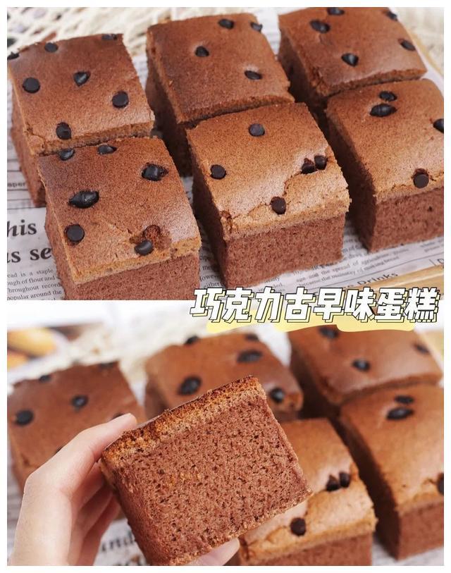 烘焙教程|柔软细腻,浓郁香气的巧克力古早味蛋糕