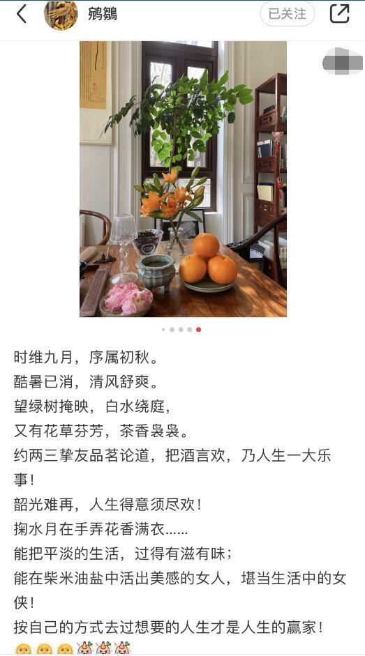 """杜星霖再怼""""老少恋""""恶评,产后自学研究中医,为让张纪中活百岁"""