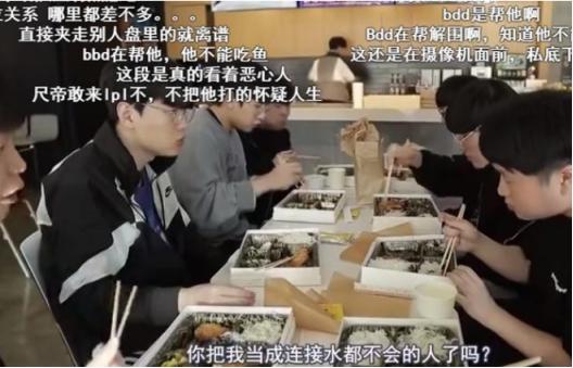 GenG对内霸凌严重,但尺帝当年比这更惨,在韩国这是一种文化