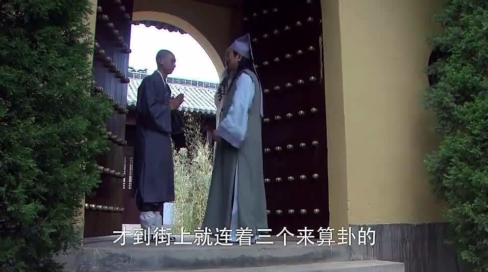 包青天:公孙策以为包大人是昏官,可包大人的做法,让他改观