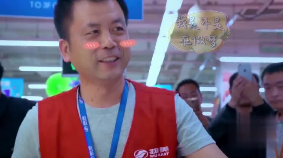 林心如逛超市买虾,一个问题把售货大叔问懵了!