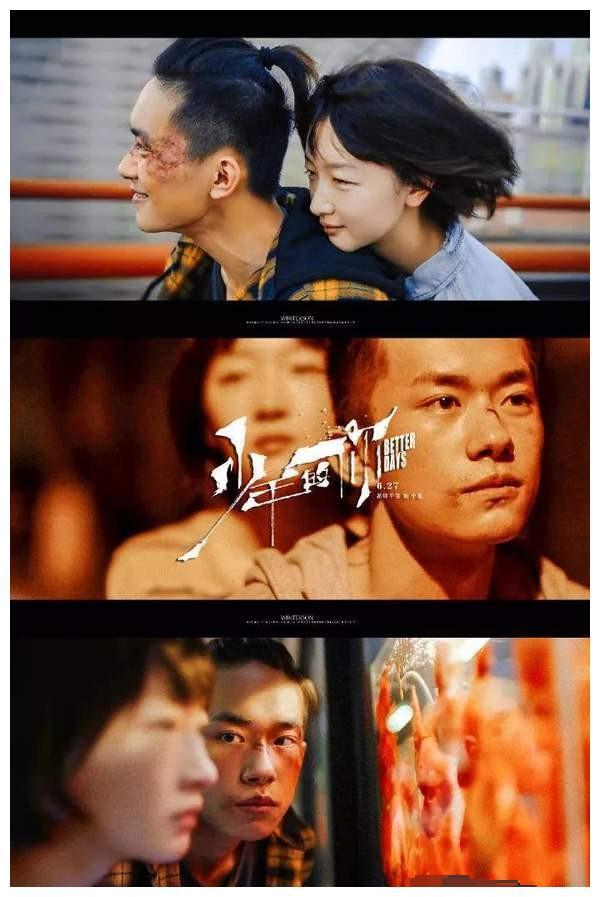 """易烊千玺回应国际巨星章子怡在节目中的评价""""流量典范""""挺开心的"""