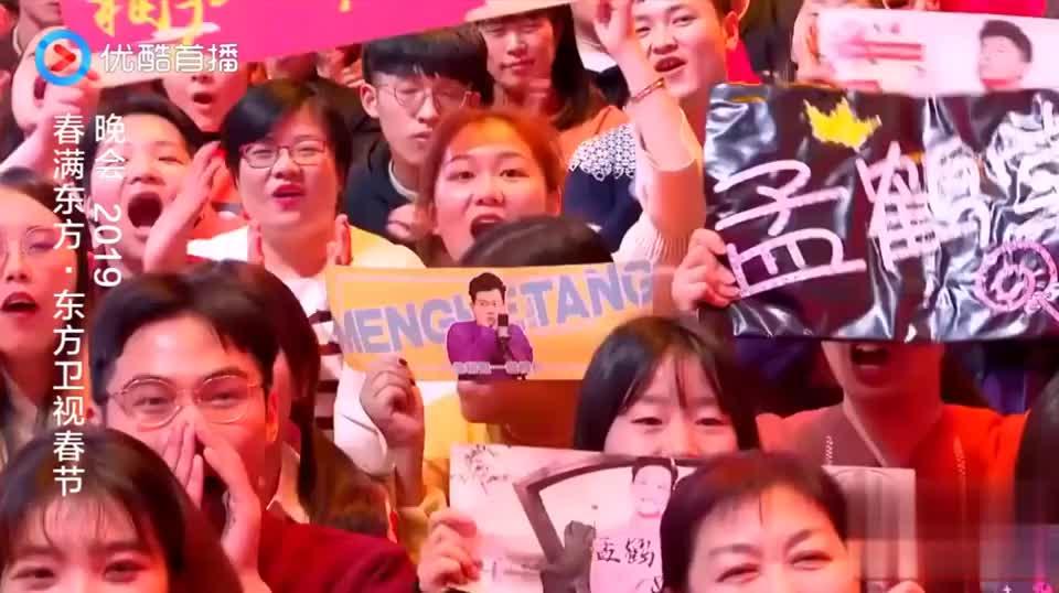 德云社相声:孟鹤堂当冠军,让岳云鹏下跪!周九良:他也是冠军!