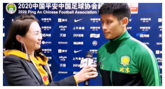 于洋:晋级是俱乐部所有人的胜利 国安尊重恒大但不惧怕对手