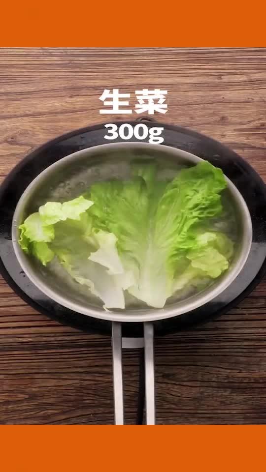 当你前一天吃了大餐第二天想控食时,不如做一道这个菜,刮油顶饱