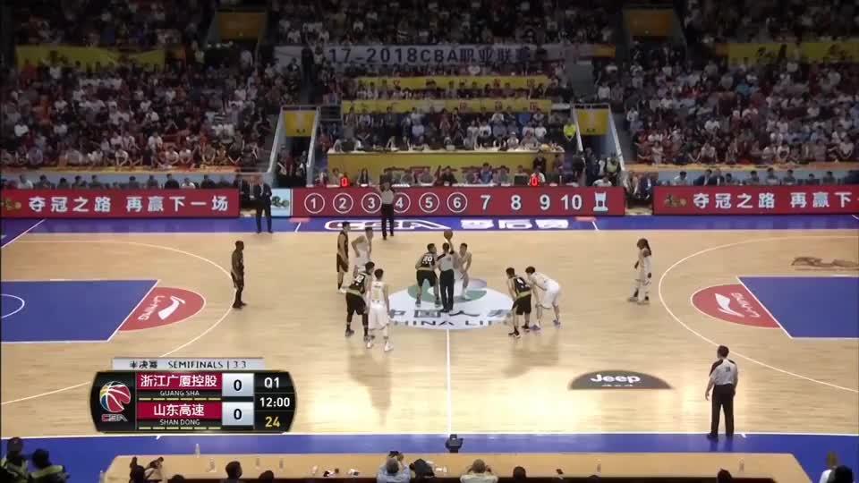 CBA经典赛事-广厦105-95战胜山东,队史首次杀入总决赛