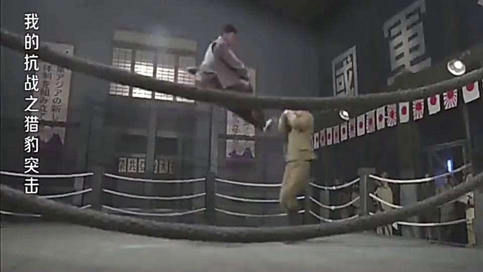 鬼子挑战新四军,他出拳重击,鬼子直接口出鲜血飞出场地!