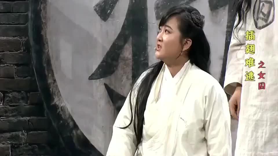 贾玲:出狱之后你们其中一个嫁给我,大潘、佳佳满脸写着拒绝