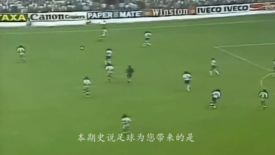 世界杯经典德国足球的耻辱记忆1982阿尔及利亚魔法