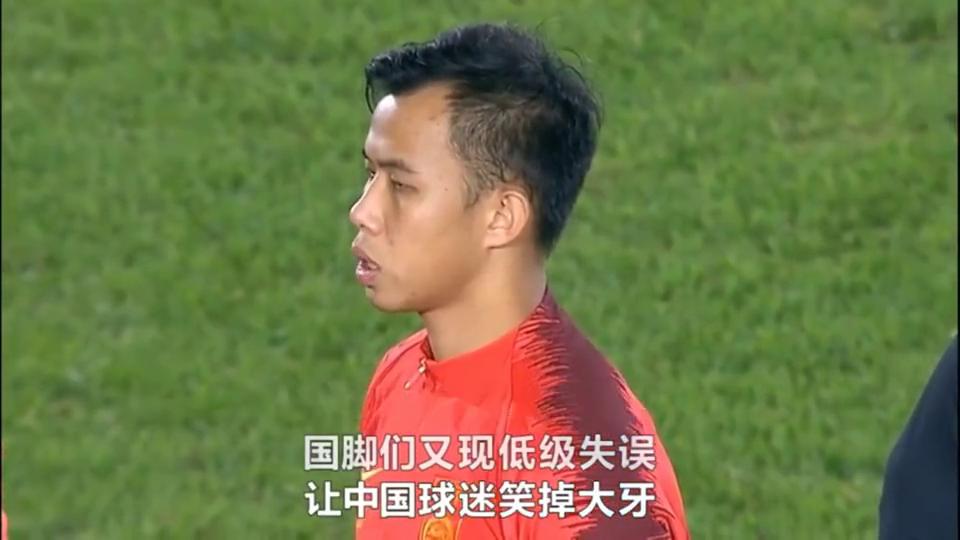 笑掉大牙!中国足球的希望,就毁在国青这些低级失误上