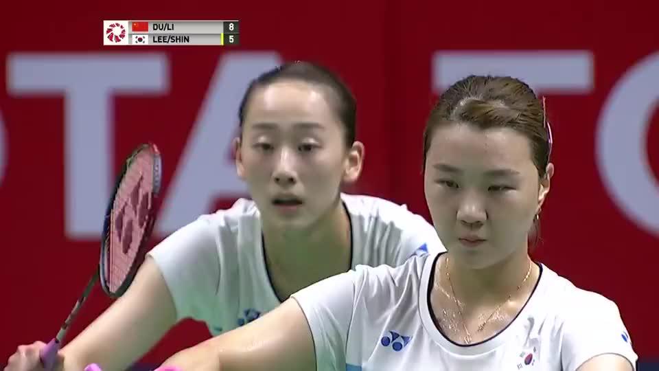 2019泰国羽毛球公开赛女双半决赛 李茵晖杜玥淘汰申昇瓒李绍希