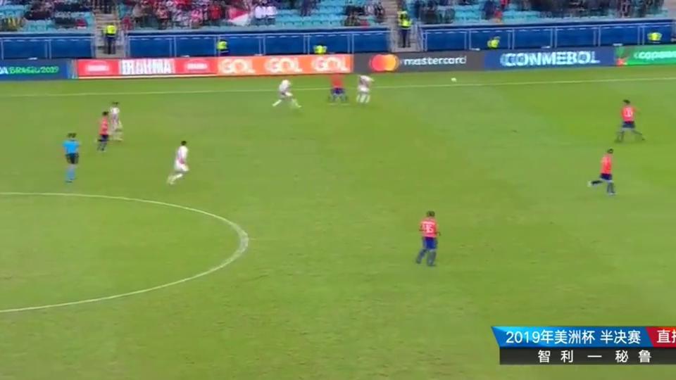 全场结束,最终秘鲁队3-0战胜智利,将在决赛对阵巴西队