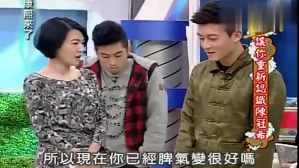 康熙来了:陈冠希坦言很喜欢小S,她问什么我都不生气!