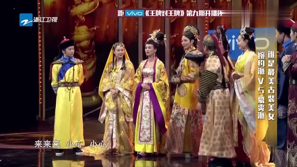 王牌对王牌:蔡少芬普通话真是绝了!王祖蓝故意刁难,众人爆笑