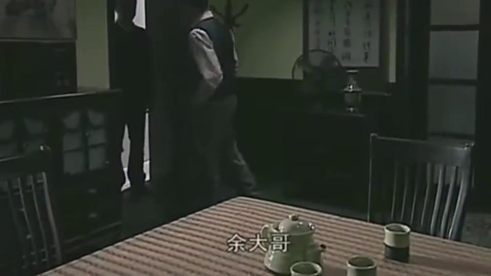 潜伏:余则成问谢若林确定李涯与其交易,廖三民拿到录音机!