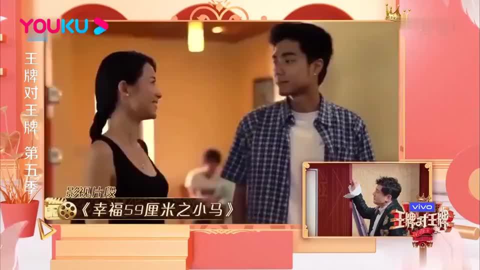 王牌:节目组出难题,罗永浩中杯咖啡片段,沈腾直接笑疯!