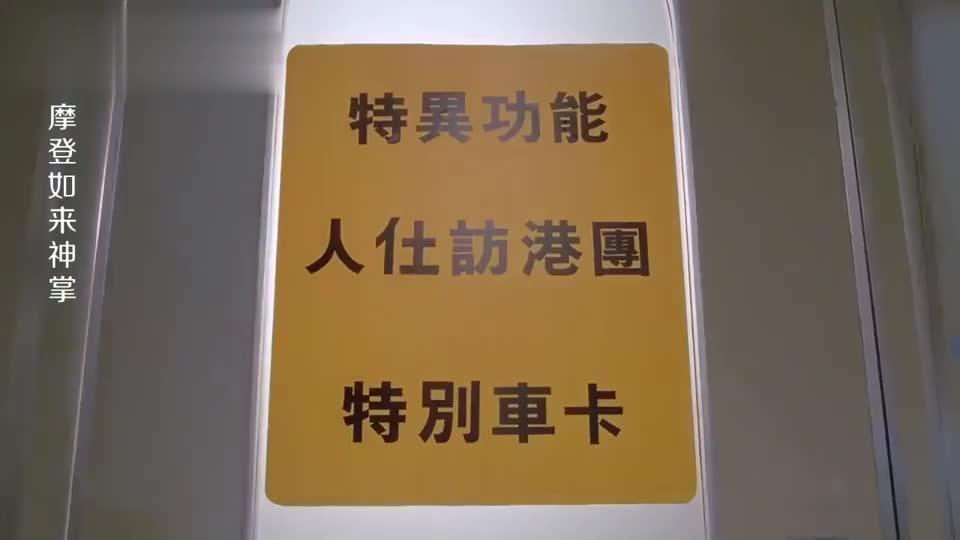 香港喜剧:一车人都有特异功能,大家各种炫技,这段太经典了