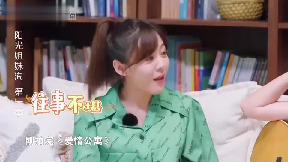 阳光姐妹淘:李金铭自爆悲惨过往,当场落泪,下秒娄艺潇霸气了!