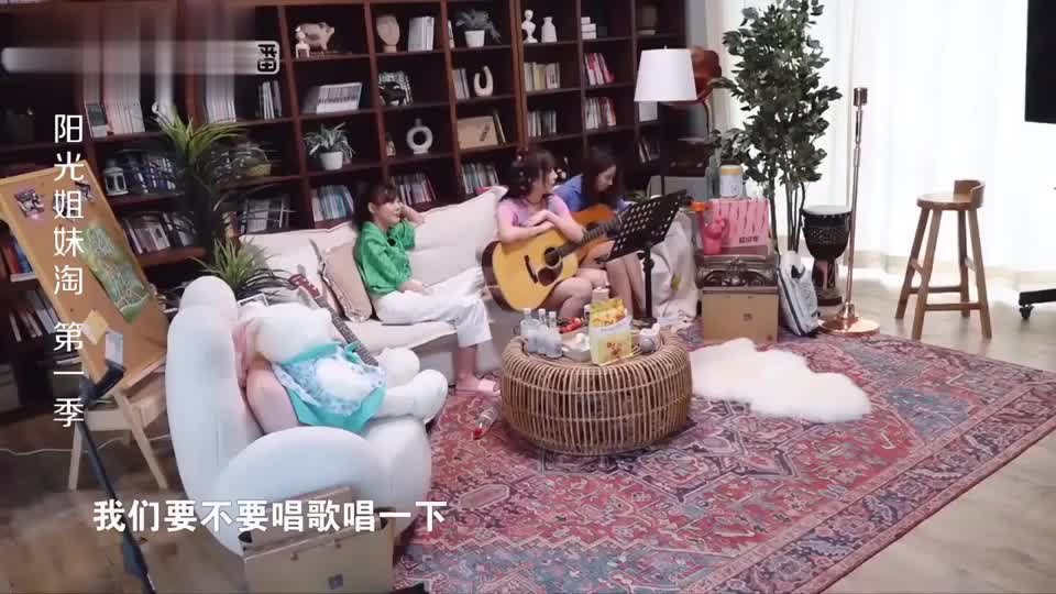 阳光姐妹淘:李金铭娄艺潇现场飙歌嗨到爆,不当歌手简直可惜了!