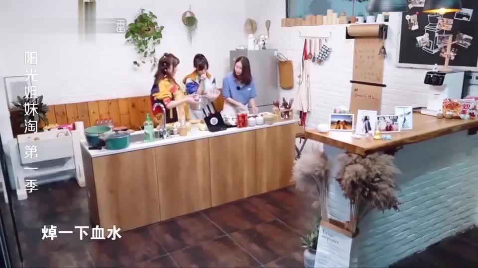 阳光姐妹淘:娄艺潇现场秀厨艺,看到她的大作,隔着屏幕都饿了!