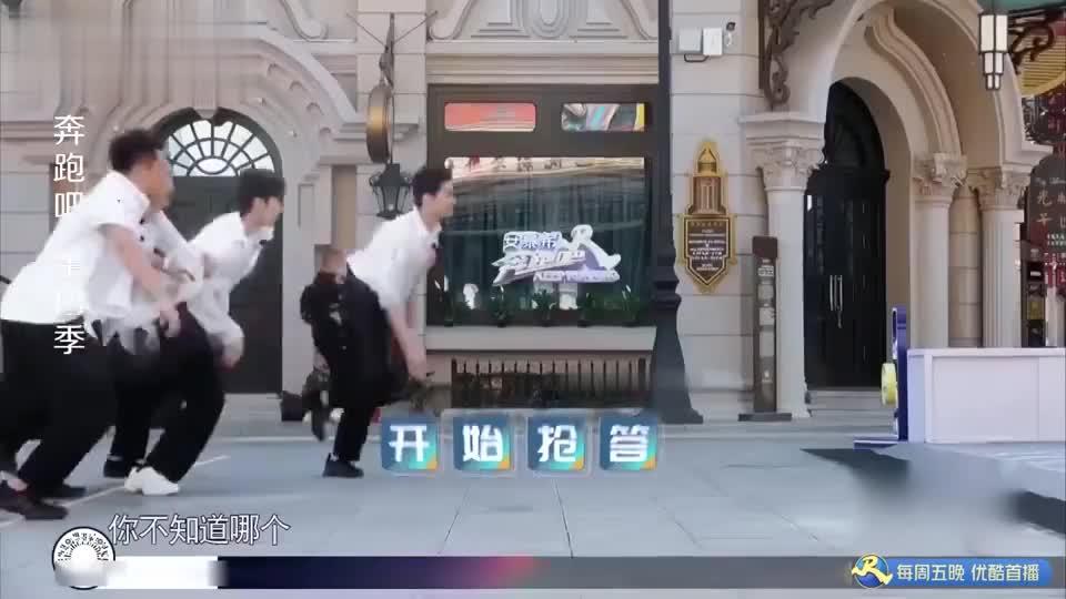 蔡徐坤简直太宝藏,拼体重竟赢过李晨,下秒他的直觉却惊呆全场!
