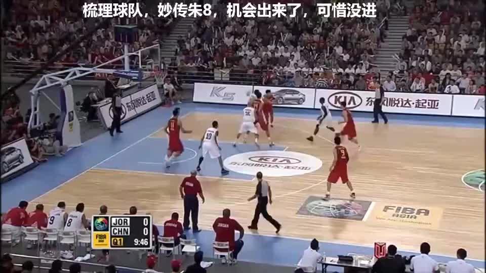 男篮最实用后卫!孙悦一直被低估,亚锦赛表现放到世界杯会怎样