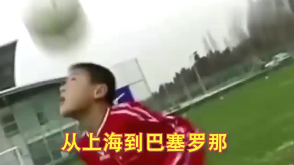 """""""国足第一人""""武磊的成长之路!他是中国足球最宝贵的希望"""