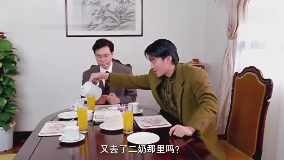 张国荣经典名场面:你们一点道德观念都没有,不用守贞操吗