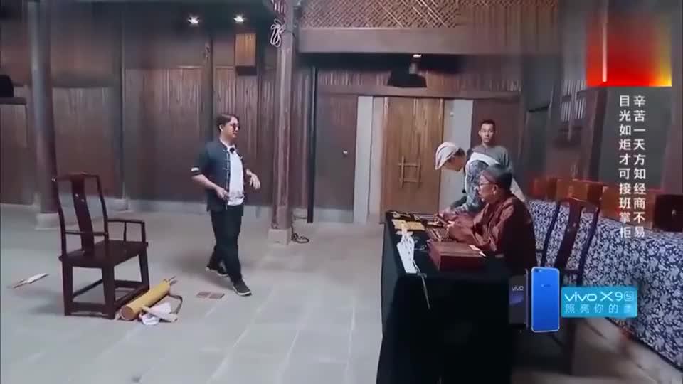 罗志祥签卖身契,黄磊无奈帮忙还债,怒斥小猪:你这败家子!