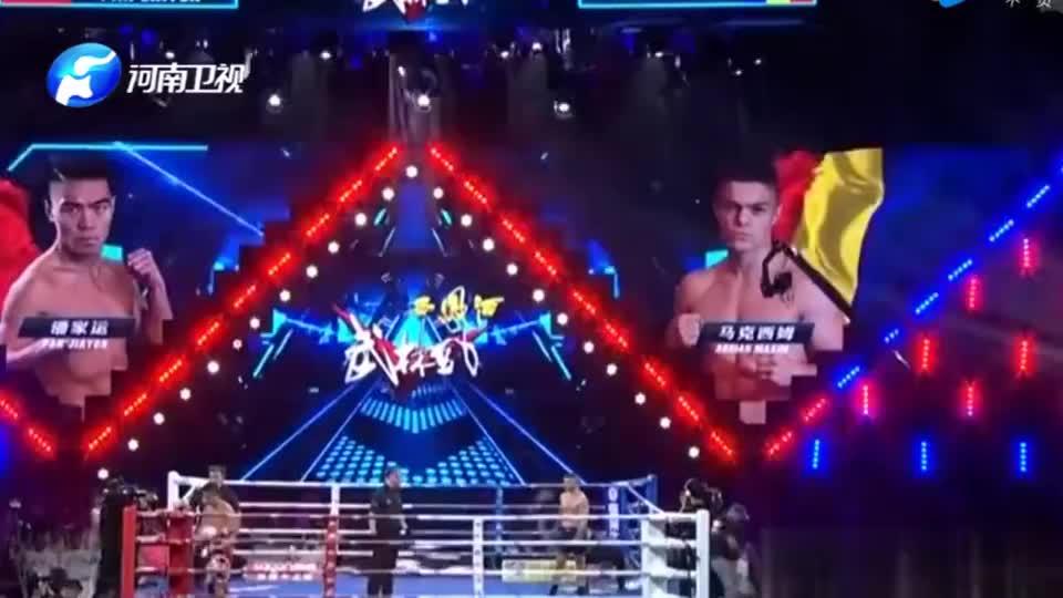 武林风:潘家运对战罗马尼亚搏击选手,打的真凶,跟斗牛一样
