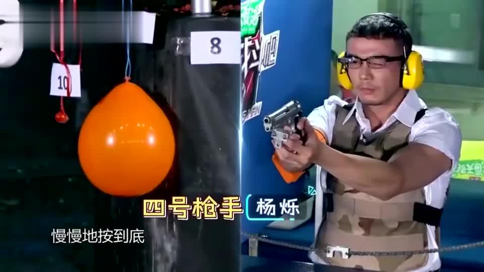杨烁射击简直太帅了,王嘉尔这逗逼,又成功逗笑王凯
