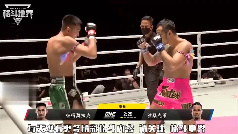 昨晚,泰拳王雅桑克莱火力全开进攻,没料还是没夺走金腰带!