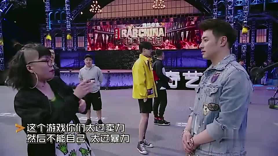 中国有嘻哈:艾福杰尼可爱五连拍,轻松获得热狗肯定