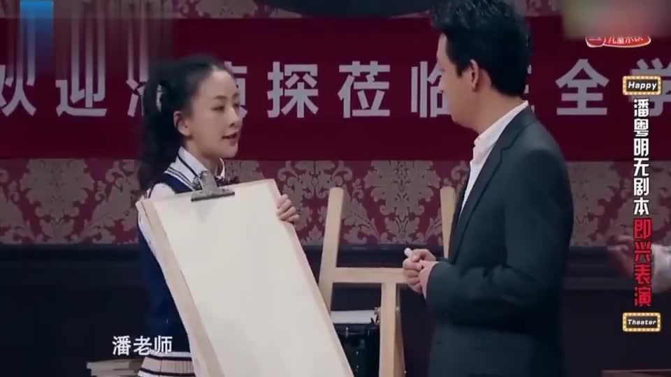 潘粤明当侦探成灵魂画手,许君聪无形中被黑,心疼聪哥一秒!