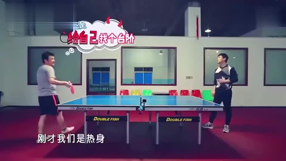 沈腾情商真高,和岳父打乒乓球故意放水,岳父开心得像个小孩