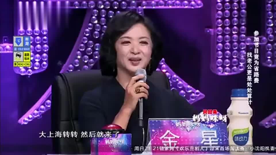 美女辣妈太实在,说出参加节目的理由,程雷:你当公费旅游啊?