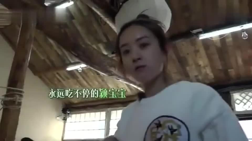 向往1:赵丽颖真是个小吃货,从进蘑菇屋开始,嘴巴就没停过!