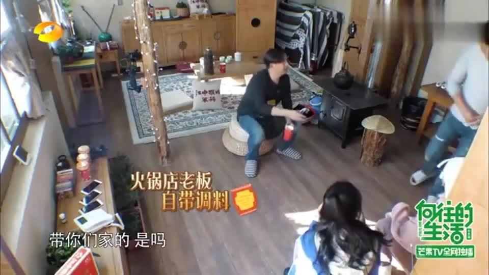 任泉不愧是火锅店老板,来蘑菇屋自带火锅底料,把黄磊乐坏了!