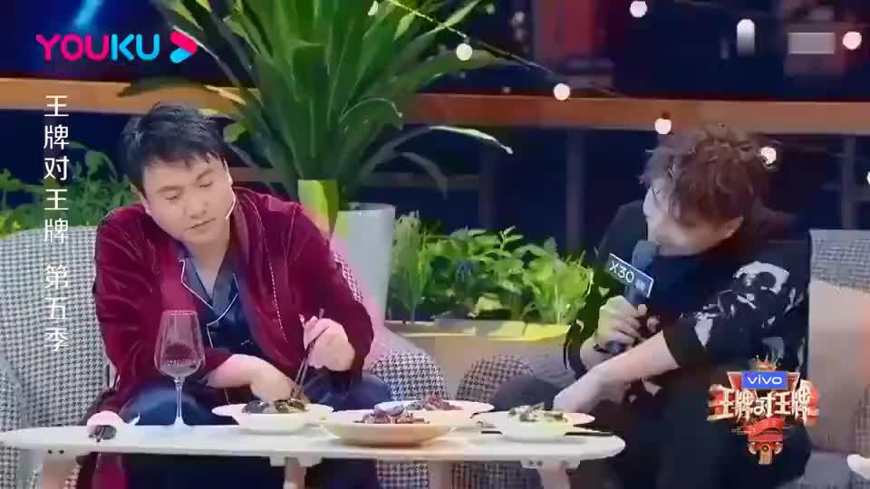 王牌:杨迪惊天爆料,沈腾最想删除的视频,关晓彤看完笑翻