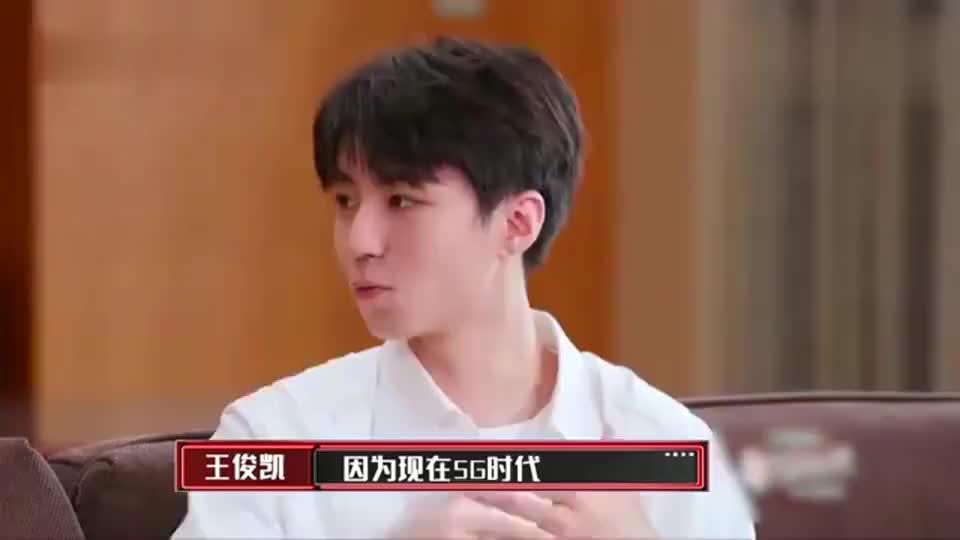 原来王俊凯在家也上网课,内容你万万想不到