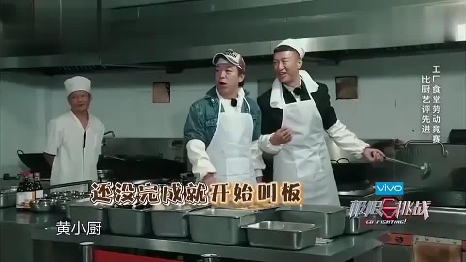 黄磊化身黄小厨,大锅炒宫保鸡丁,看着都流口水