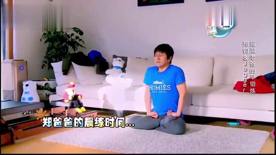 郑钧晨练时间,一系列动作太牛了,字幕组-好功夫!
