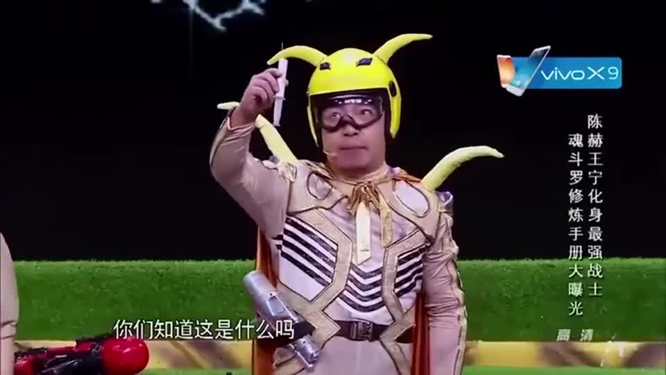 陈赫王宁实力表演婴儿,这一段太高能了,网友表示辣眼睛!