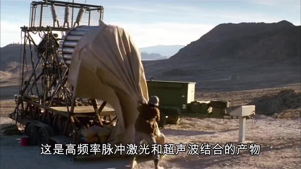 能瞬间击穿一座山的脉冲激光武器,,这威力太恐怖了!