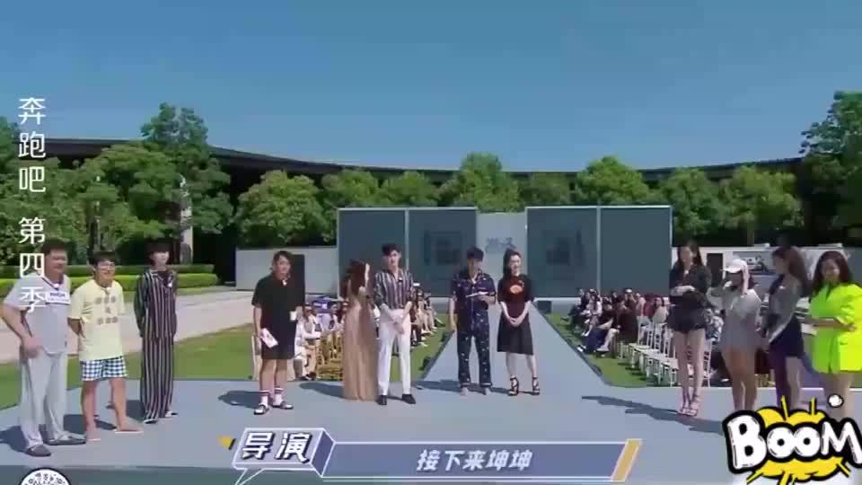 蔡徐坤选搭档被迫选何穗,坤坤:我想垫个内登高,全场笑翻