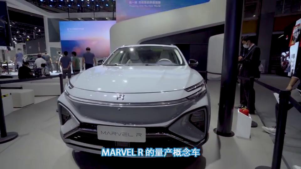 上汽R汽车5G智能电动SUVMARVELR22万元预售